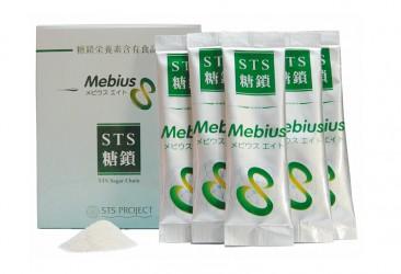 メビウス8-(2)